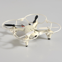 Professional Mini 4 high speed long life motors Mini Quadcopter Drone with HD camera RC