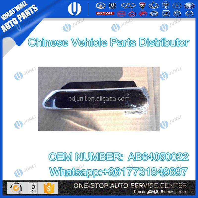 Hafei Brio Ab64050022 Outer Handle Comp,Front Door,Rh Car ...