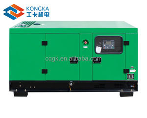 automatic transfer switch diesel power genset 100kw 125kva silent generator with Lovol engine