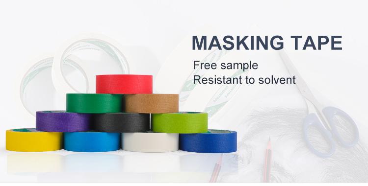 สีอุตสาหกรรมเทปกาวกาวตนเองเทปกาวลูกกลิ้ง 3 มิลลิเมตรน่ารัก Paintable กระดาษกาวเทปศิลปะ