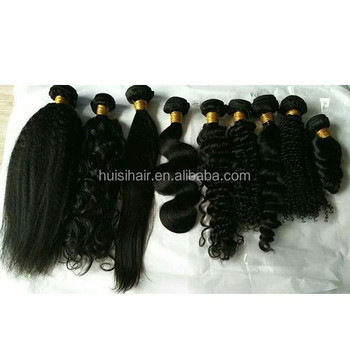 Alibaba China Best Selling Factory Prices Sew In Weave Intact