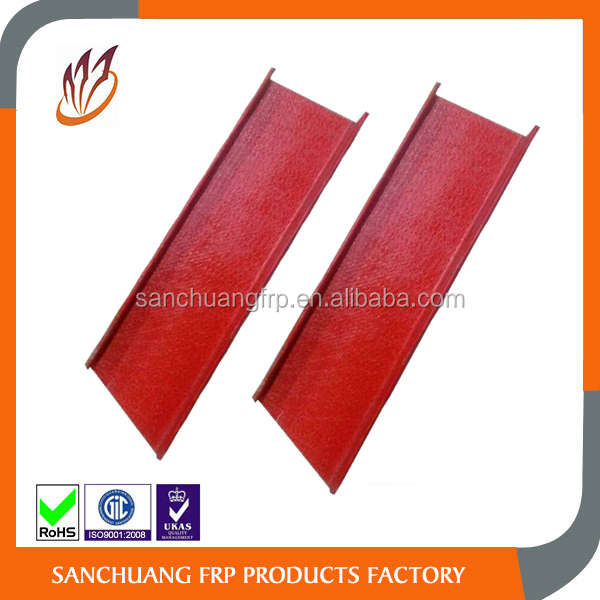 48*31*3mm and 80*30*3mm Fiberglass C Channel Ladder Profiles