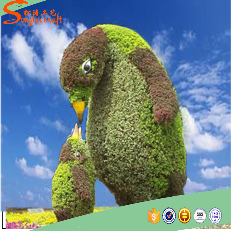 Garden Animal Artificial Topiary Plants Artificial Topiary Ball