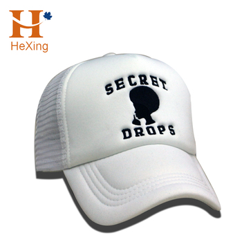 Wholesale High-end Quality Custom Foam Trucker Cap And Hat - Buy Foam  Cap,Foam Hat,Foam Trucker Hat Product on Alibaba com