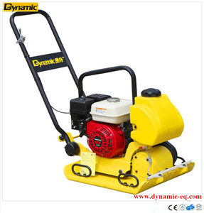 Bomag forward plate compactor machine