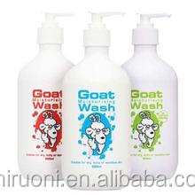 500ml dry, itchy and sensitive skin suitable goat moisturizing body wash