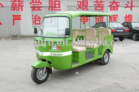 Bigmt CK250ZK CNG Tricycle