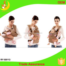 Multi-function new design baby backpack carrier stroller