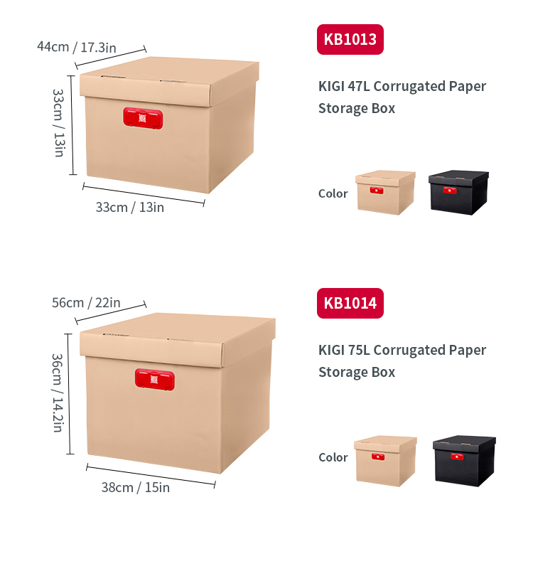 KIGI 3 Layer Corrugated Carton Box With Mobile Application Management