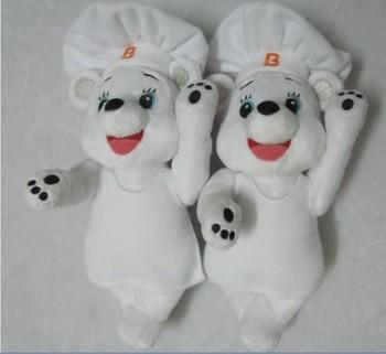 0b12cfea908 White Chef Teddy Bear Stuffed Plush Toy Cute Customized Bear Mascot ...