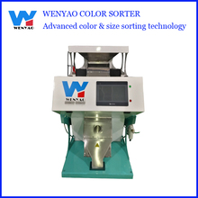 New Condition fried coffee bean color sorting machine