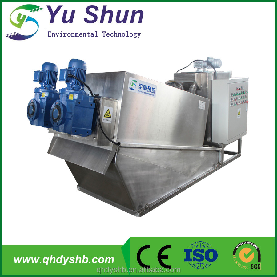 wastewater treatment machine sludge dewatering electric screw press