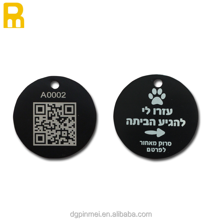 Manufacturer cheap qr code printing pet tags / dog tags