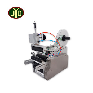 sticker labelling machine for round bottle beer bottle or other round containers label application