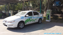 Lifan Electric Vehicle
