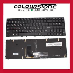 Clevo M540G Keyboard Windows 8 X64 Treiber