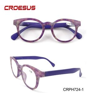 15d93d6dd5 Bulk Glasses