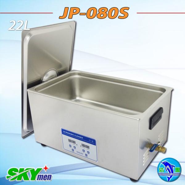 Digital Ultrasound Car Wash Ultrasonic Vibrator Cleaner 22l ...