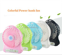 New product wholesale 2600mah battery charger portable power bank with mini fan