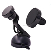HYJ Newest unique design car windshield dashboard air vent magnetic mobile phone holder