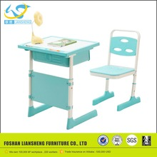 Height adjustable wooden study table for children, blue color kids study table and chairs