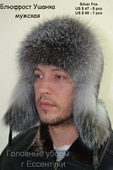 Men s Winter Hat. Silver Fox - Buy 2015 Trendy Winter Warm Hats ... ca2e957fbcd