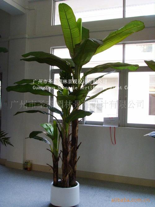 The Evergreen Leaf Large Leaf Plants Artificial Banana