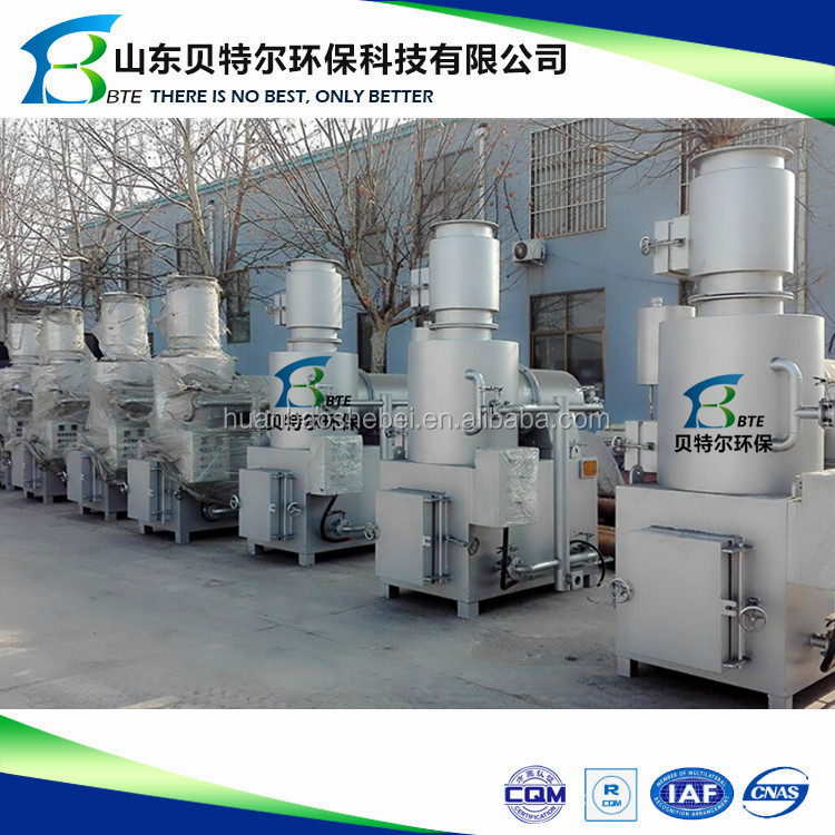 Small Natural Gas Incinerator, Solid Waste Treatment, 20-30kgs/time