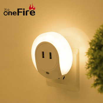 Onefire good design motion sensor night light wall outlet electrical onefire good design motion sensor night light wall outlet electrical outlet with led night light aloadofball Images