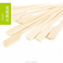 Flat Bamboo Skewers Paddle Sticks/Wooden Grill Kebab Barbeque Party Stick