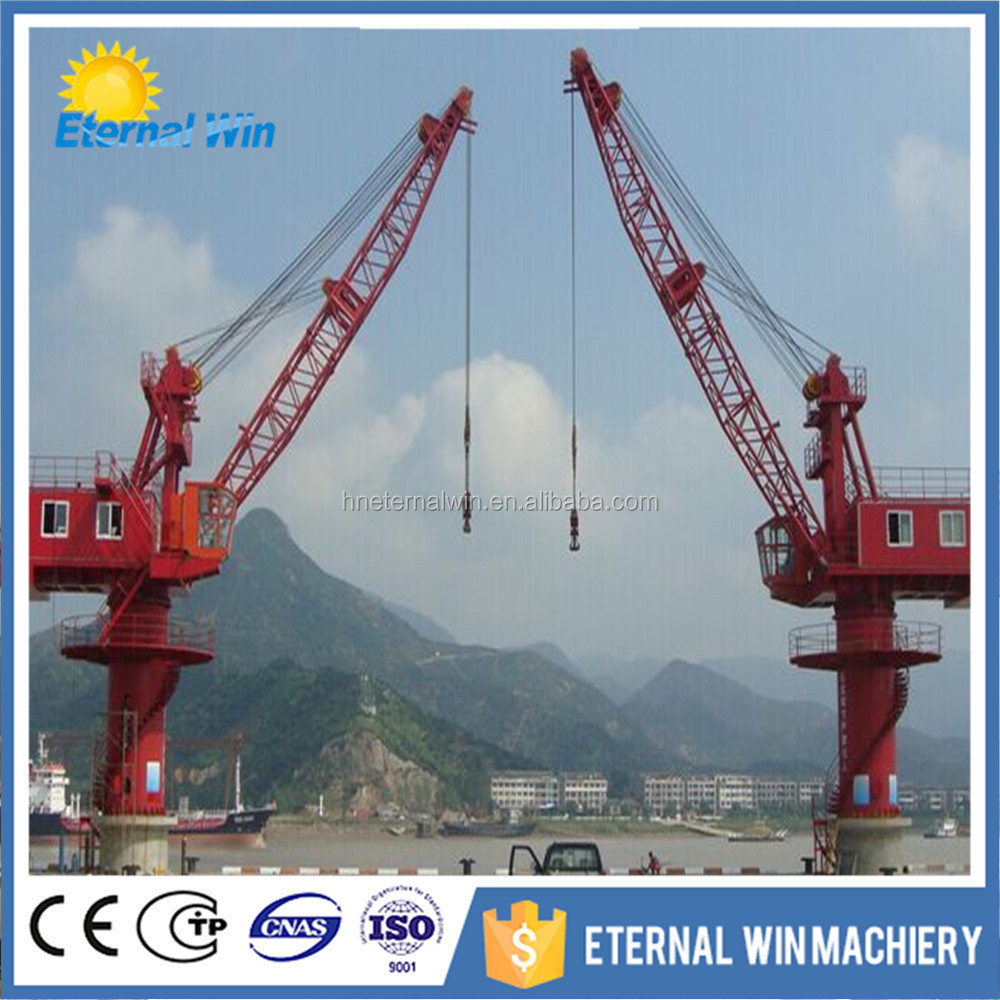 China manufacturer single jib mobile harbour crane for sale
