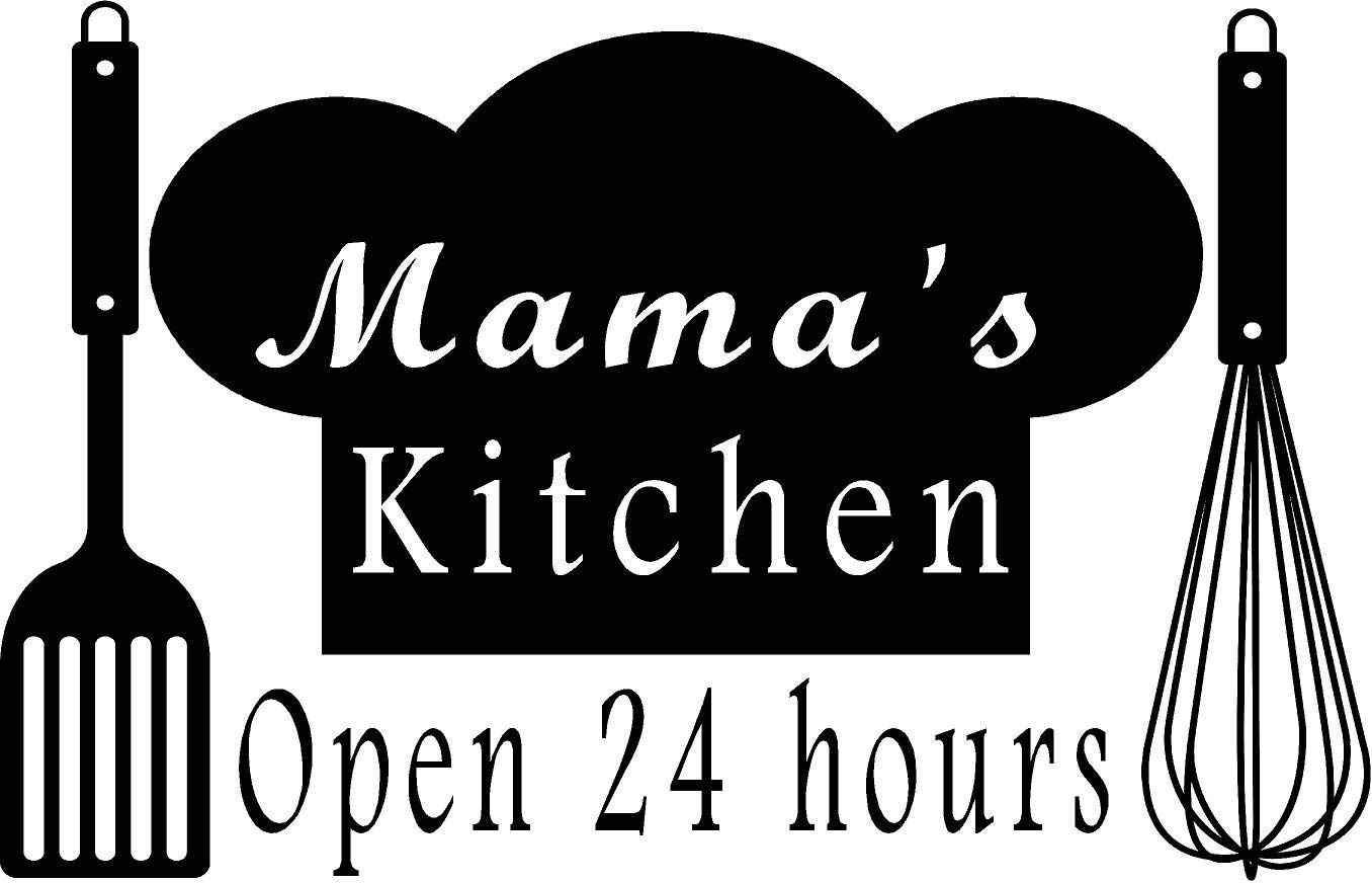 Personalized bakery name kitchen vinyl Removable Decal Room Wall Sticker Vinyl Art Home Decor