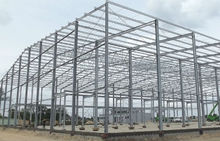 steel structure building and hall