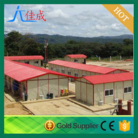 China manfacturer prefabricated mobile house modular home/ low cost prefab mobile home