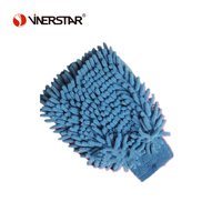 Super Soft Easy Clean Magical Microfiber Cleaning Cloth Car Washing Gloves
