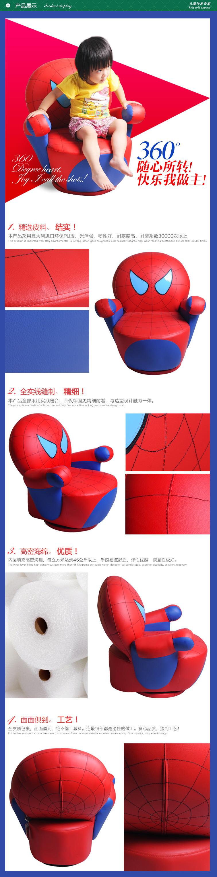 Strange 2019 Children Cartoon Superman Spider Man Sofa Swivel Simple And Modern Living Room Sofa Ems From Anna6789 1105 53 Dhgate Com Evergreenethics Interior Chair Design Evergreenethicsorg