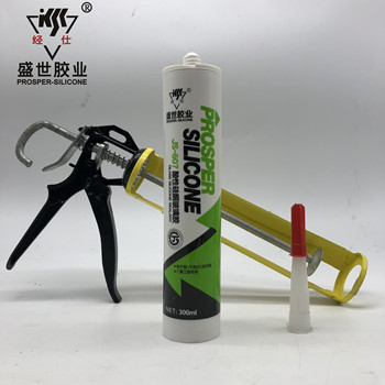 G2100 Silicone Sealant For Toilet Windows - Buy 793-a Silicone,G2100  Sealant,Windows For Toilet Product on Alibaba com