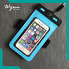 PU waterproof case for cell phone bag