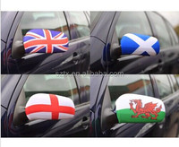 Practical UK car mirror cover flag for England, Scotland, Wales