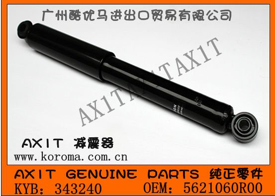 shock absorber FOR SUNNY TRAVELLER/AD WAGON/AD RESORT