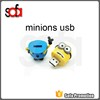 free sample usb flash drive wholesale support for your starting business