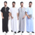 Muslim new arrival islamic clothing dress design abaya fashion abaya for men