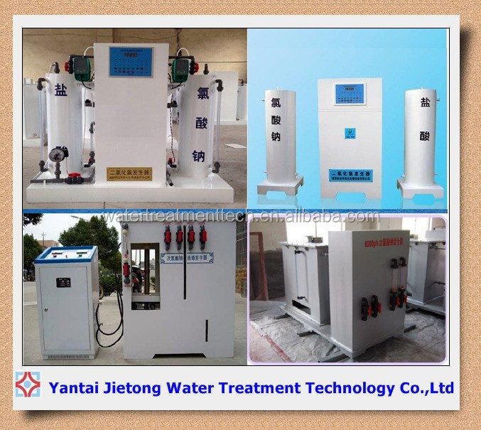 Fully automatic chlorine dioxide generator for sale