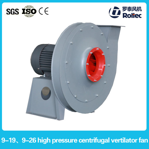 9-26 series china ac centrifugal mini air blower fan
