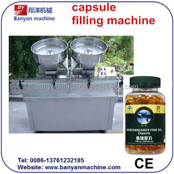 yb-50sl shanghai tablet/capsule counting filling machine
