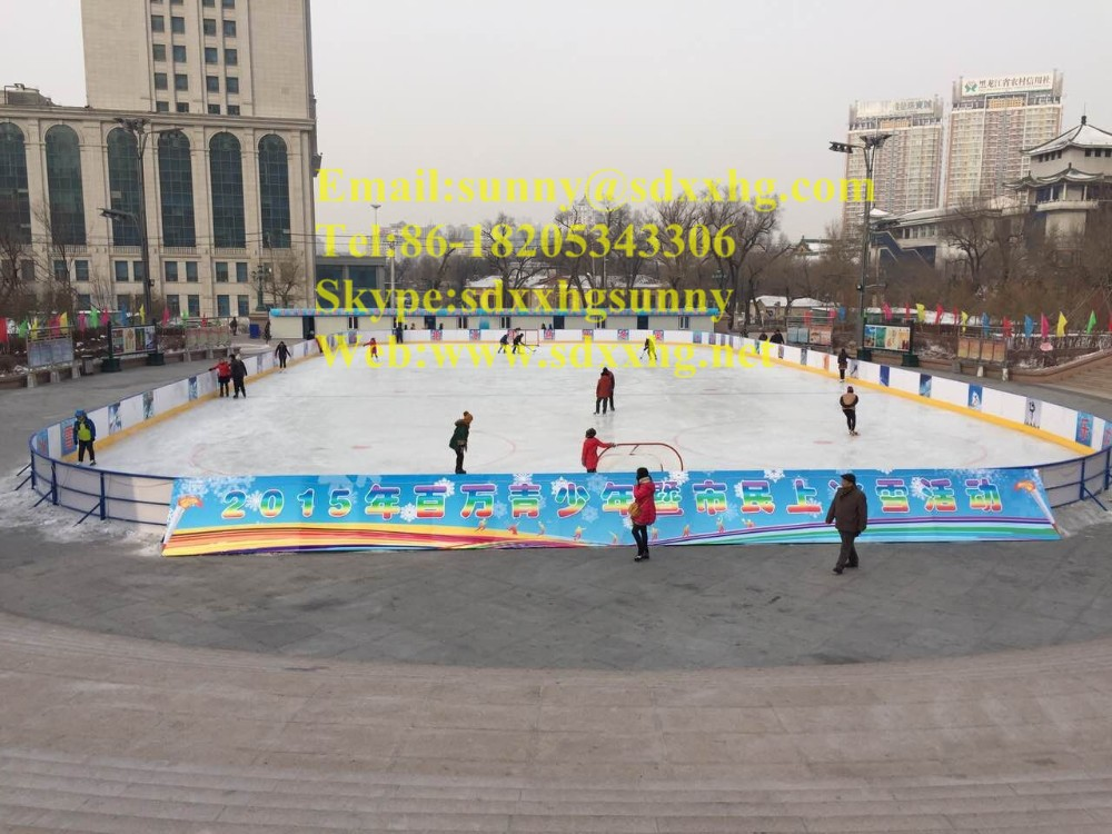 Inflatable Ice Skating Rink Equipment/synthetic Plastic Ice Rink/backyard  Ice Rink