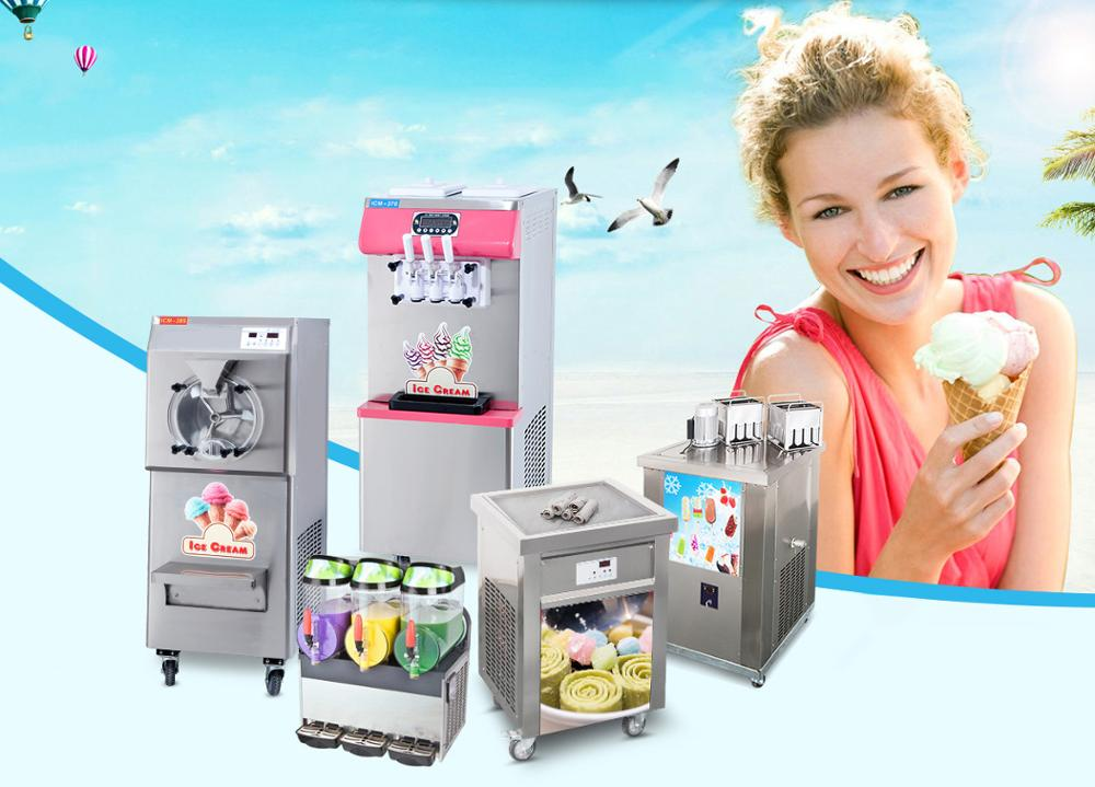 Low price high quality industrial gelato hard ice cream machine