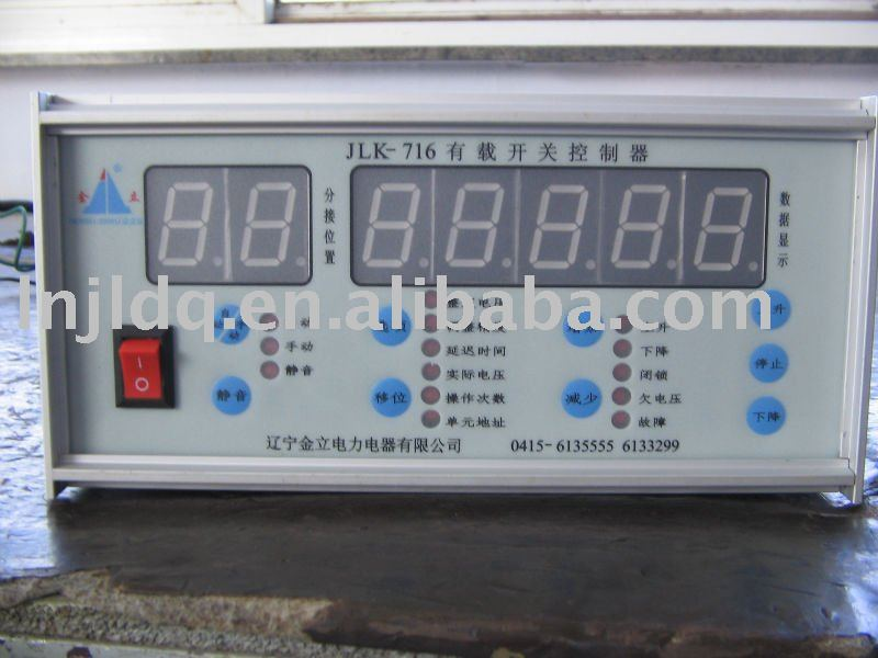 load switch controller