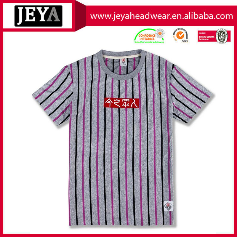 Newest factory price promotional Mens towel jersey stripe short sleeve T-shirt