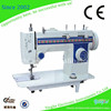 Advertising Industry confidence multifunction quilting sewing machine